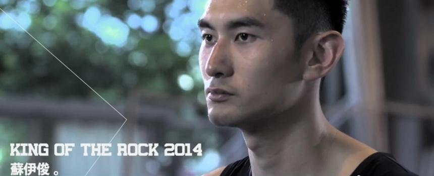 2014 Red Bull King of the Rock Hong Kong Finals 香港站