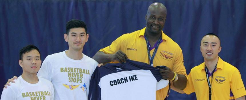 GMF Bangkok Basketball Camp 2015