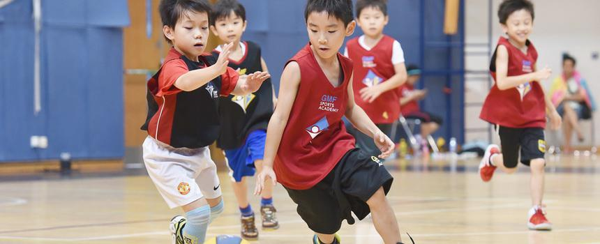 GMF Basketball Program 籃球訓練課程