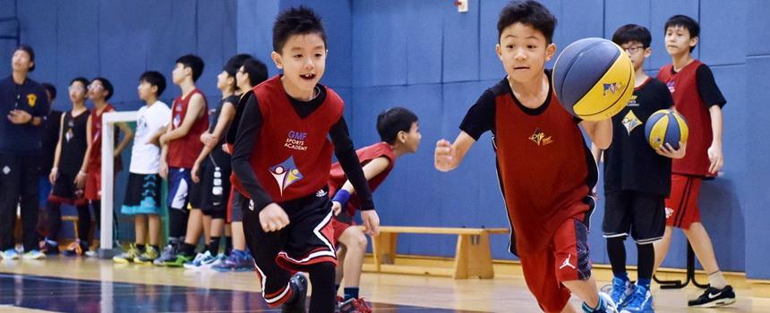 We Are GMF SPORTS ACADEMY!