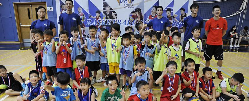 GMF Basketball Super Cup