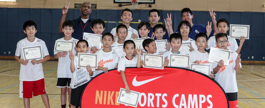 NIKE Basketball Camp 2015 Hong Kong (August)