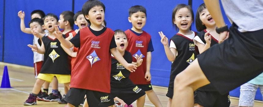 GMF Peewee Basketball Training (3-4 years old) GMF幼兒籃球訓練課程 (3-4歲)