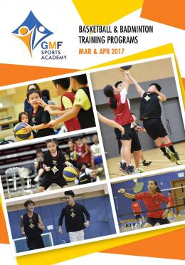 GMF Sports Program 2017, Mar - Apr 2017 (Season 2)