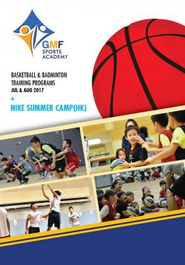 GMF Sports Program 2017, Jul - Aug 2017 (Season 4) + Nike Summer Camp (HK)